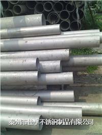 泰州不銹鋼無縫廠生產冷軋和冷拔304無縫管 51*3