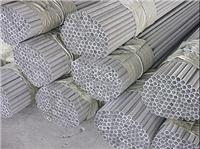 316L(00Cr17Ni14Mo2)不銹鋼無縫鋼管報價新行情2018年12月21日