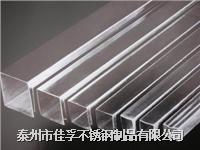 江苏泰州戴南不锈钢厂供应304矩形管 40*80*4    40*40*4
