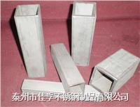 泰州不锈钢无缝钢管生产矩形管