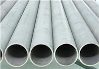 戴南不銹鋼制品廠生產各種規格無縫鋼管