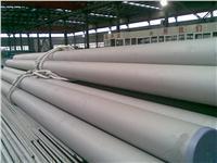 江苏戴南地区生产304不锈钢圆管—60*5