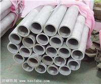 不銹鋼無縫管廠興化鋼管制品公司—佳孚管業 外徑32壁厚3