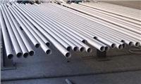 消防設備用不銹鋼無縫管由江蘇戴南佳孚企業生產供應