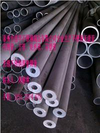 江蘇不銹鋼厚壁管生產廠家佳孚管業 外徑65*壁厚10.5