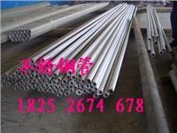 泰州不銹鋼廠生產不銹鋼直管 外徑57*壁厚2