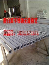 戴南鋼材制品廠供應各種不銹鋼無縫鋼管型號 外徑108*壁厚4
