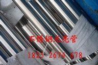 走氣體用有縫不銹鋼圓管 不銹鋼圓管,外徑45*壁厚2