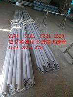 订做321定尺的兴化不锈钢方管厂