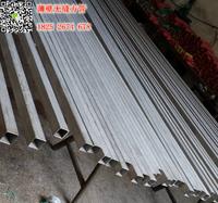 兴化不锈钢方管用于高铁车厢骨架框架