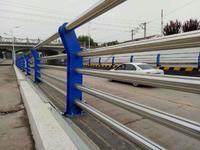 江蘇生產橋梁防撞不銹鋼隔離欄桿