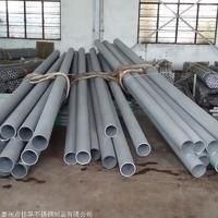 工程用不銹鋼無縫鋼管