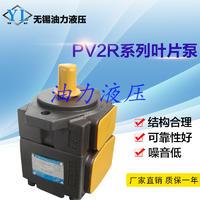高压定量叶片泵PVL1-23-F-1R-U-10 噪音低 性能优 质保一年