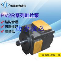 供应优质定量叶片泵PV2R1-23-FRAR-41 高压低噪音 品质保证 PV2R1-23-FRAR-41