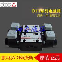 原装正品意大利Atos阿托斯电磁阀DHI-0715/FI/NC-X24DC25质保一年 DHI-0715/FI/NC-X24DC25