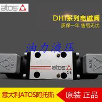 供应原装**意大利Atos阿托斯DHI-0716-X24DC 电磁阀质保一年