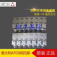 供应原装意大利ATOS阿托斯SDHE-0631/2/A-X 00 10S电磁阀 **