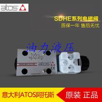 原装正品意大利ATOS阿托斯SDHE-0631/2-X230AC电磁阀 全新正品 SDHE-0631/2-X230AC