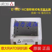 意大利ATOS/阿托斯E-ME-AC-05F/RR-4 20/3 欧板式电子放大器** E-ME-AC-05F/RR-4 20/3