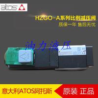 **意大利ATOS阿托斯比例減壓閥HZGO-A-031/100 原裝進口