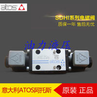 供应全新正品意大利阿托斯ATOS品牌电磁阀SDHI-0711-X 品质保证 SDHI-0711-X