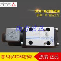 意大利ATOS阿托斯SDHI-0611/A-X 24DC 23 电磁阀 **保证 SDHI-0611/A-X 24DC 23