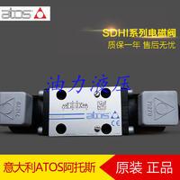 供应意大利阿托斯ATOS品牌电磁阀SDHI-0714 DC24 SDHI-0714 DC24