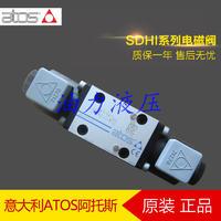 ATOS阿托斯电磁阀SDHI-0718-X24DC23 意大利电磁阀 原装正品 SDHI-0718-X24DC23