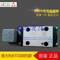 **意大利阿托斯ATOS电磁阀SDHI-0639/O-X24DC 品质保证 SDHI-0639/O-X24DC