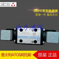 供应ATOS阿托斯全新原装** 电磁阀 SDHI-0713-X230/50/60AC23 SDHI-0713-X230/50/60AC23