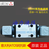 意大利ATOS阿托斯Atos电磁阀SDHI-0710-X24DC 23正品 品质保证 SDHI-0710-X24DC 23