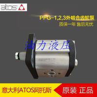 供应阿托斯齿轮泵PFG-327-D-RO 意大利阿托斯ATOS品牌 品质保证 PFG-327-D-RO