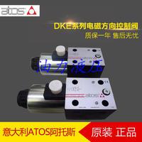 **意大利ATOS阿托斯電磁方向控制閥DKE-1611 DC 10 質保一年 DKE-1611 DC 10