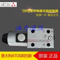 全新正品意大利ATOU阿托斯DKE-1631/AFV-X24DC 電磁方向控制閥 DKE-1631/AFV-X24DC