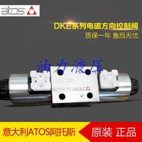 意大利阿托斯ATOS电磁方向控制阀DKE-1714-X24DC 质保一年 DKE-1714-X24DC