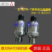 全新原装**意大利Atos阿托斯压力传感器E-ATR-8/400/I 10 E-ATR-8/400/I 10