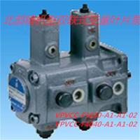 供應雙聯式變量葉片泵VPVCC-F3030/4040-A1-A1-02