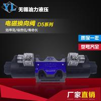 低价供应电磁阀D5-03-3C4-D2-5 价格优势大 D5-03-3C4-D2-5