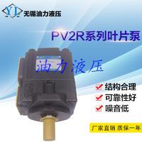 液壓油泵 葉片泵PVL2-33-F-1R-D-10 PVL2-33-F-1R-D-10