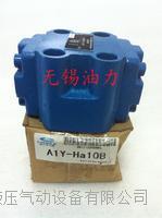液控单向阀 A1Y-HA10B A1Y-HA10B