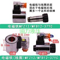 液压电磁换向阀4WE6E/4WE6J/4WE6G/4WE6H/CG24N9Z5L/CW220-50NZ5L