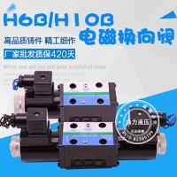 三位四通手动换向阀34SM-H10B-T/W 34SM-H20B-T/W 34SM-H32B-T/W 24SO-H10B-T/W 24SO-H20B-T/W 24SO-H32B/W