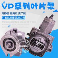 液壓油泵變量葉片泵VP40/VP30/VP20/VP15/12/08-FA3/VP-SF-20D VP40/VP30/VP20/VP15/12/08-FA3/VP-SF-20D