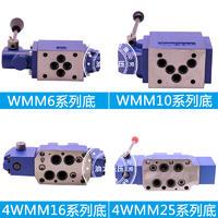 液压手动换向阀4WMM6J/E/G/H/M/D//4WMM10E/J/G/D/4WMM16J/E/G/D