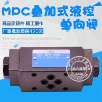 叠加式液控单向阀MPC-04B-05-40 MPC-04B-05-40