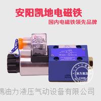 无锡电磁换向阀4WE6E/4WE6G/4WE6J/4WE6D/4WE6C/4WE6Y电压24v 220v