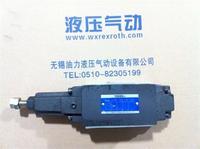 疊加式減壓閥 MRP-10-B-30   MRA-10-B-30   MRB-10-B-30