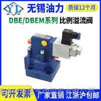 比例减压阀  DRE10-30B/315Y