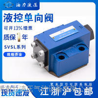 液控单向阀 SV10PA SV20PA SV30PA