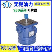 YBD系列叶片泵